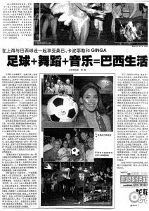 Some Chinese Publication's article about the Zapata's performance.