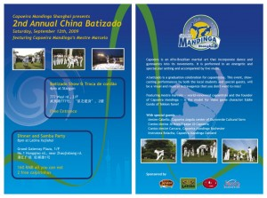 Capoeira Mandinga Shanghai Batizado 2009 Flyer